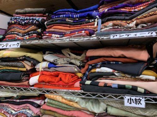 や かない リサイクル 着物 【楽天市場】リサイクル和装小物:着物ひととき
